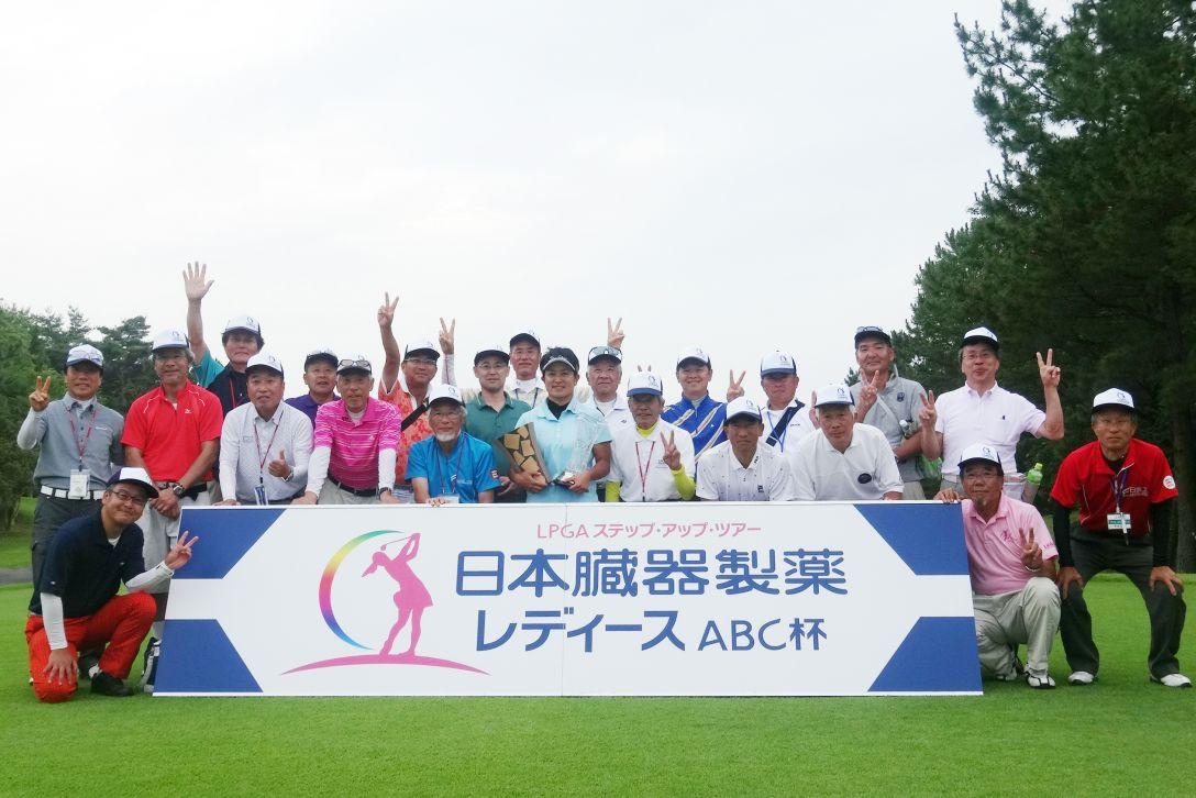 日本臓器製薬レディース ABC杯 最終日 大竹エイカ