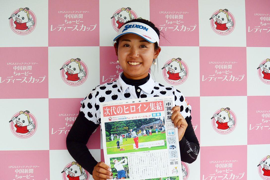中国新聞ちゅーピーレディースカップ 1日目 荒井 舞