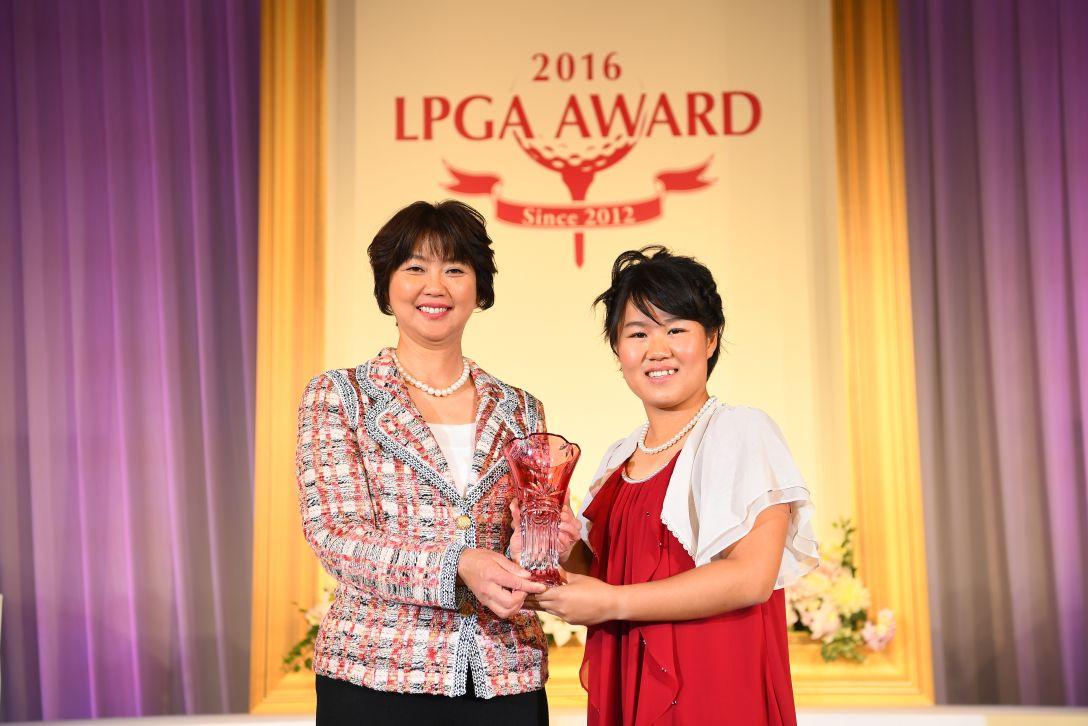 LPGAアワード2016 畑岡 奈紗