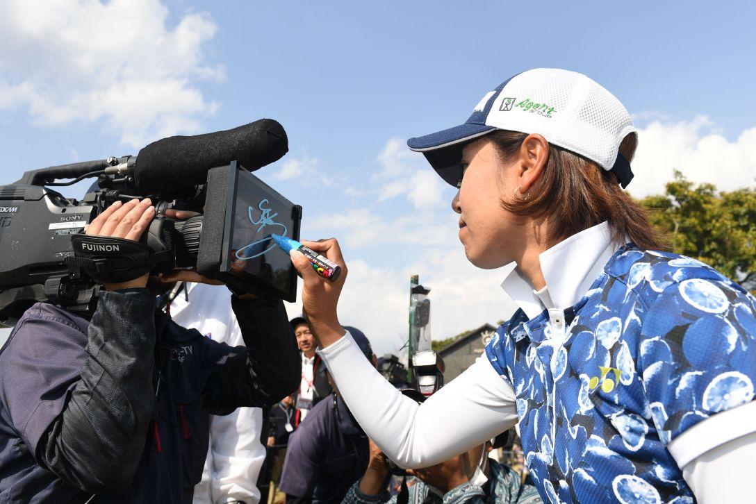 アクサレディスゴルフトーナメント in MIYAZAKI 最終日 若林舞衣子 <Photo:Atsushi Tomura/Getty Images>