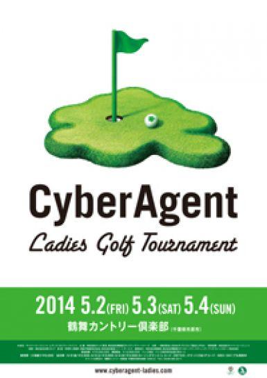 サイバーエージェント レディスゴルフトーナメント leaflet