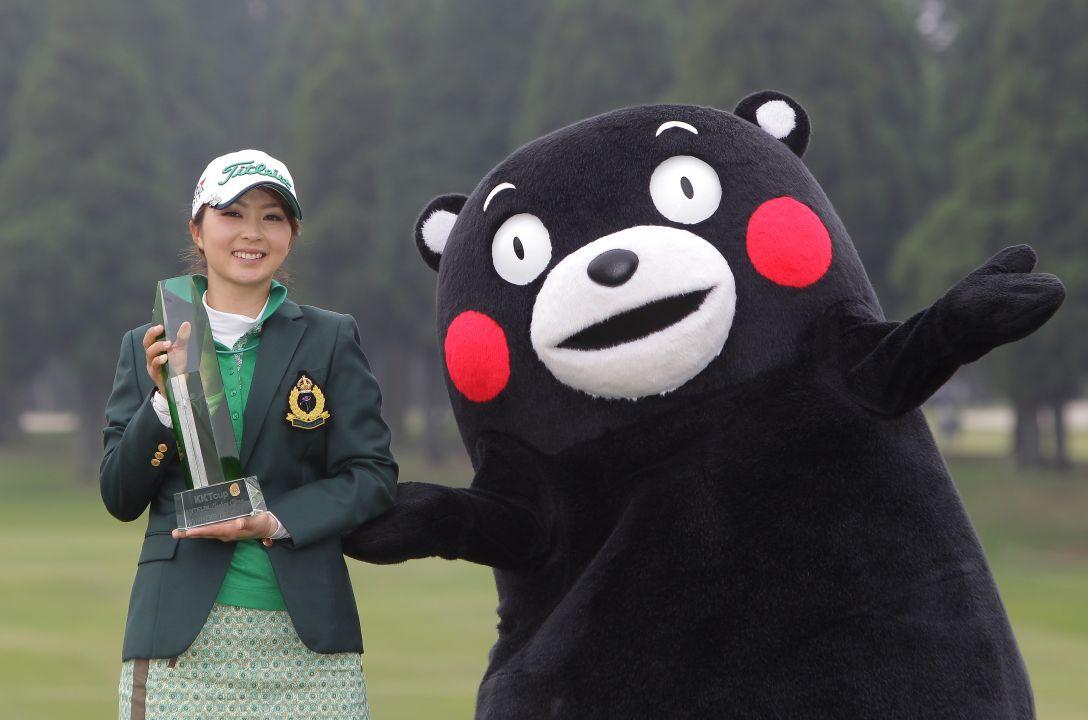 KKT杯バンテリンレディスオープン 最終日 菊地絵理香