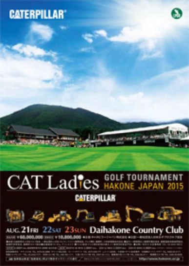 2015 CAT Ladies