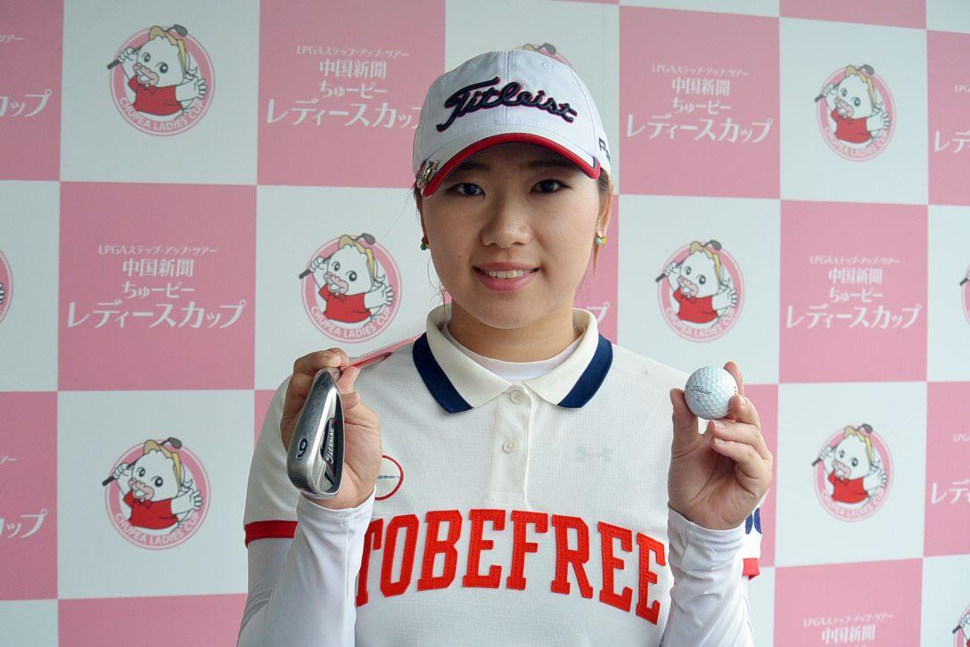 中国新聞ちゅーピーレディースカップ 1日目 野口彩未