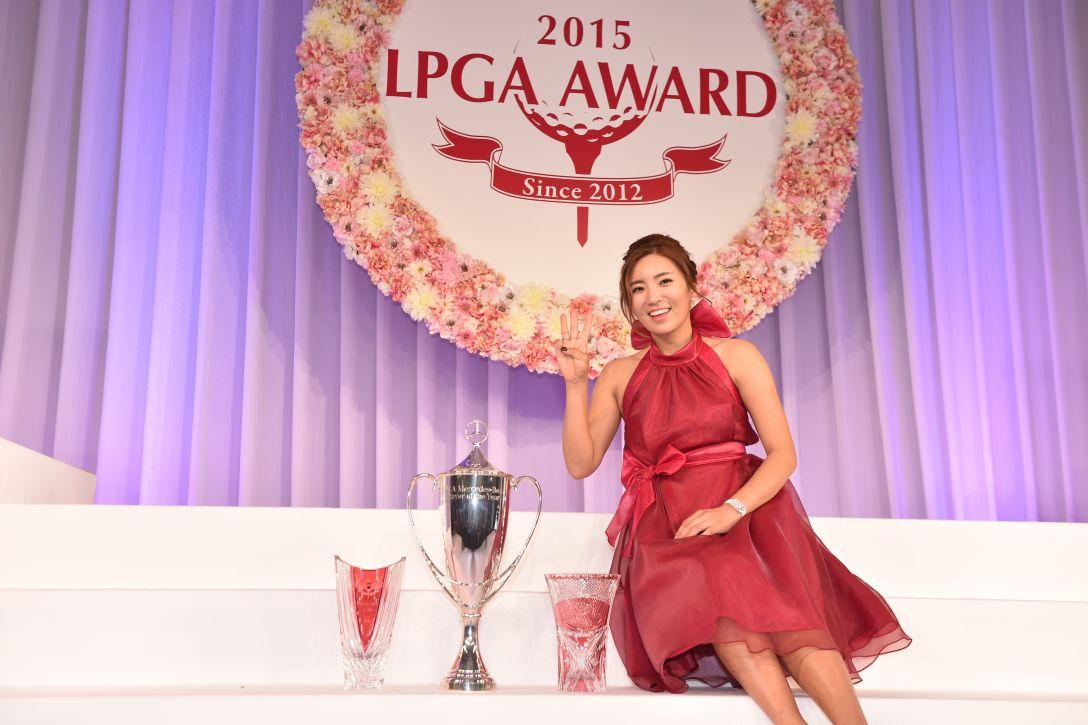 LPGAアワード2015 イボミ<写真:Getty Images>