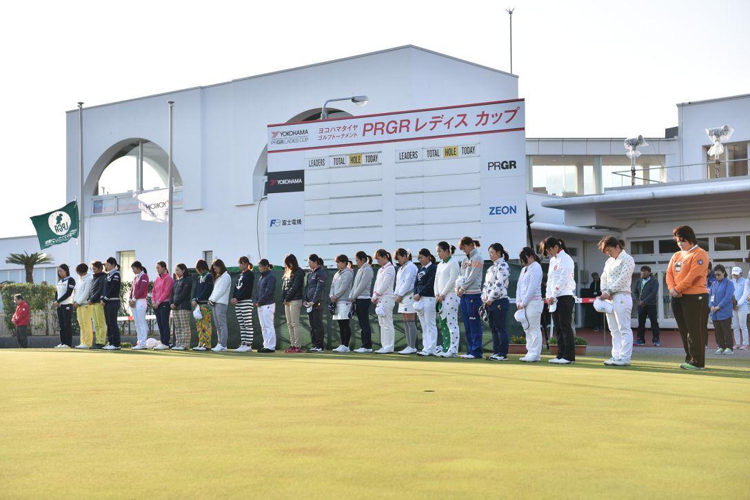ヨコハマタイヤゴルフトーナメントPRGRレディスカップ 1日目<Photo:Atsushi Tomura/Getty images>