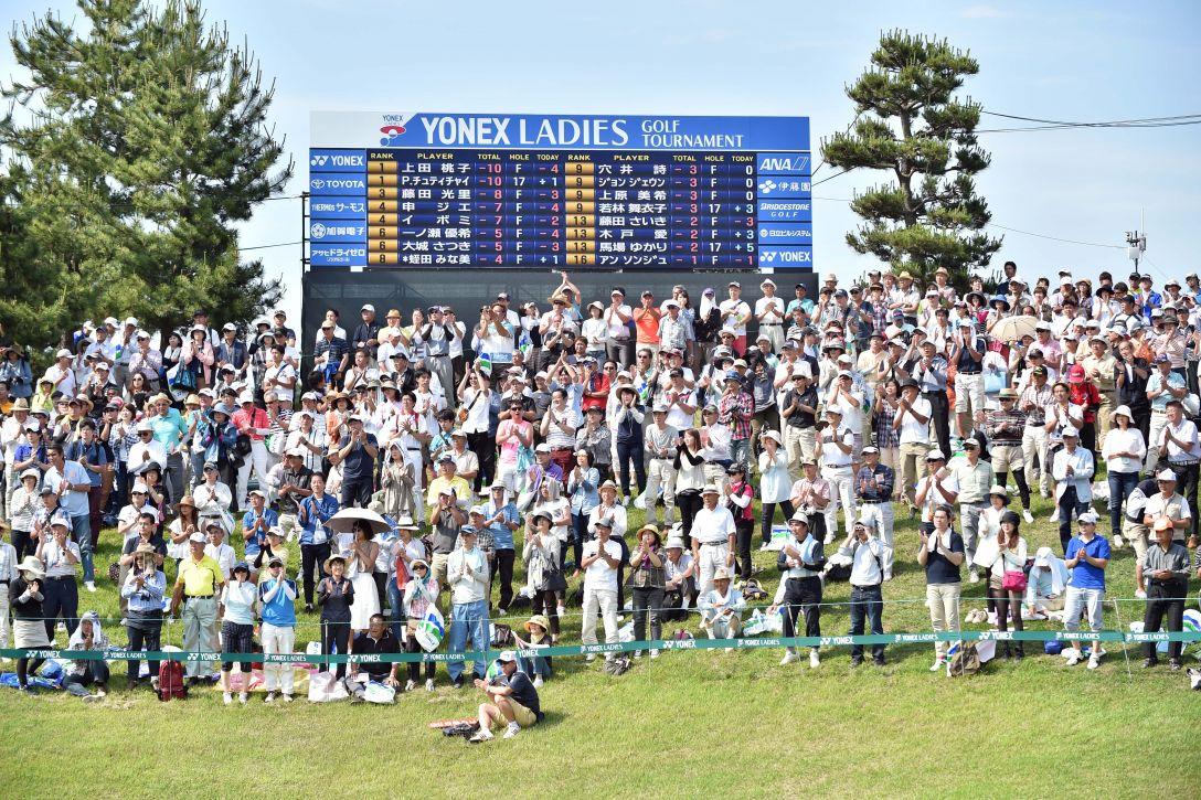 ヨネックスレディスゴルフトーナメント 最終日 <Photo:Atsushi Tomura/Getty Images>