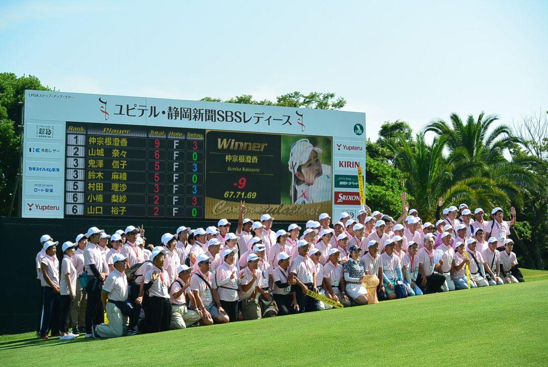 ユピテル・静岡新聞SBSレディース 最終日 ボランティア記念撮影