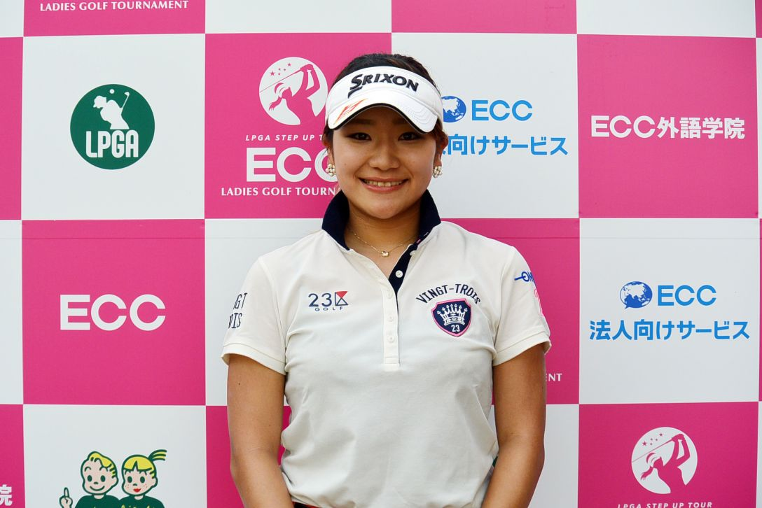 ECCレディス 2日目 安田 彩乃