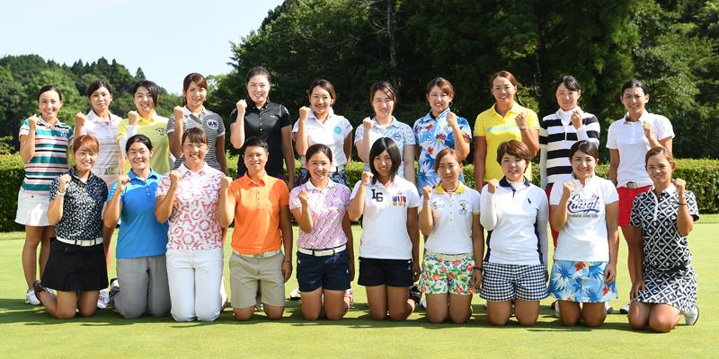 プロゴルファーへの道イメージ