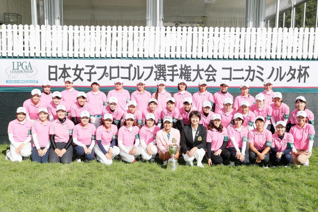 日本女子プロゴルフ選手権大会コニカミノルタ杯 最終日 鈴木愛 <Photo:Getty Images>