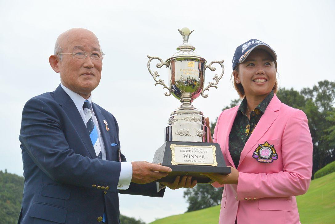 山陽新聞レディースカップ 最終日 山城奈々