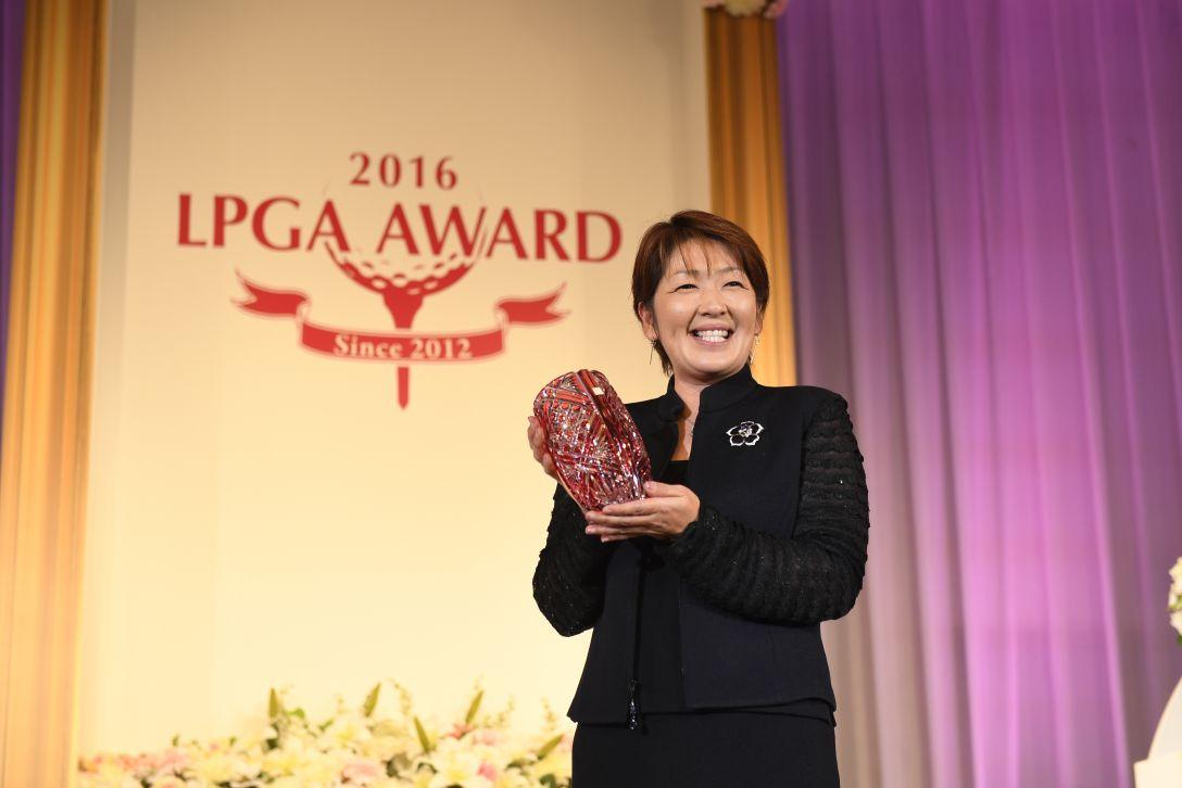 LPGAアワード2016 福嶋 浩子