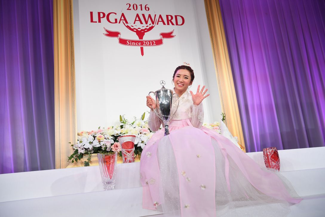 LPGAアワード2016 イ ボミ