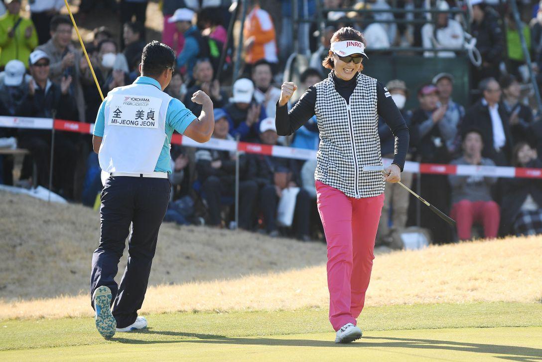 ヨコハマタイヤゴルフトーナメント PRGRレディスカップ 最終日 全 美貞 <Photo:Atsushi Tomura/Getty Images>