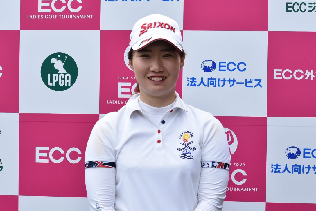 ECCレディス ゴルフトーナメント 1日目 石川 明日香
