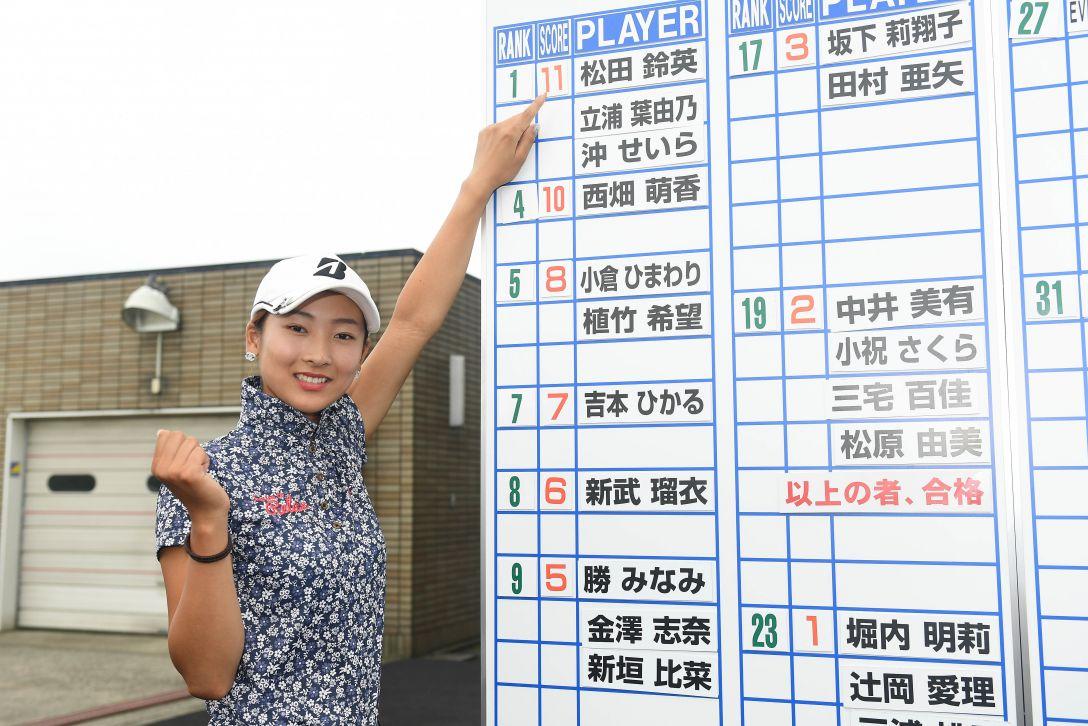 LPGA最終プロテスト最終日 松田鈴英<Photo:Atsushi Tomura/Getty Images>