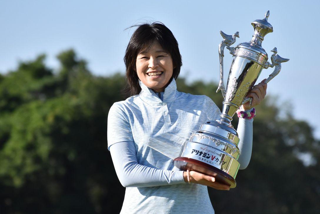 アリナミンVカップ 最終日 西田智慧子