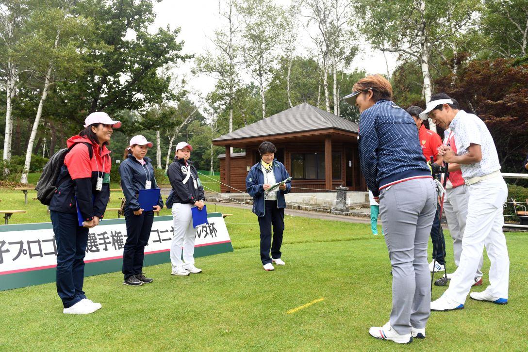 第50回日本女子プロゴルフ選手権大会コニカミノルタ杯 プロアマトーナメント Photo:Atsushi Tomura/Getty Images