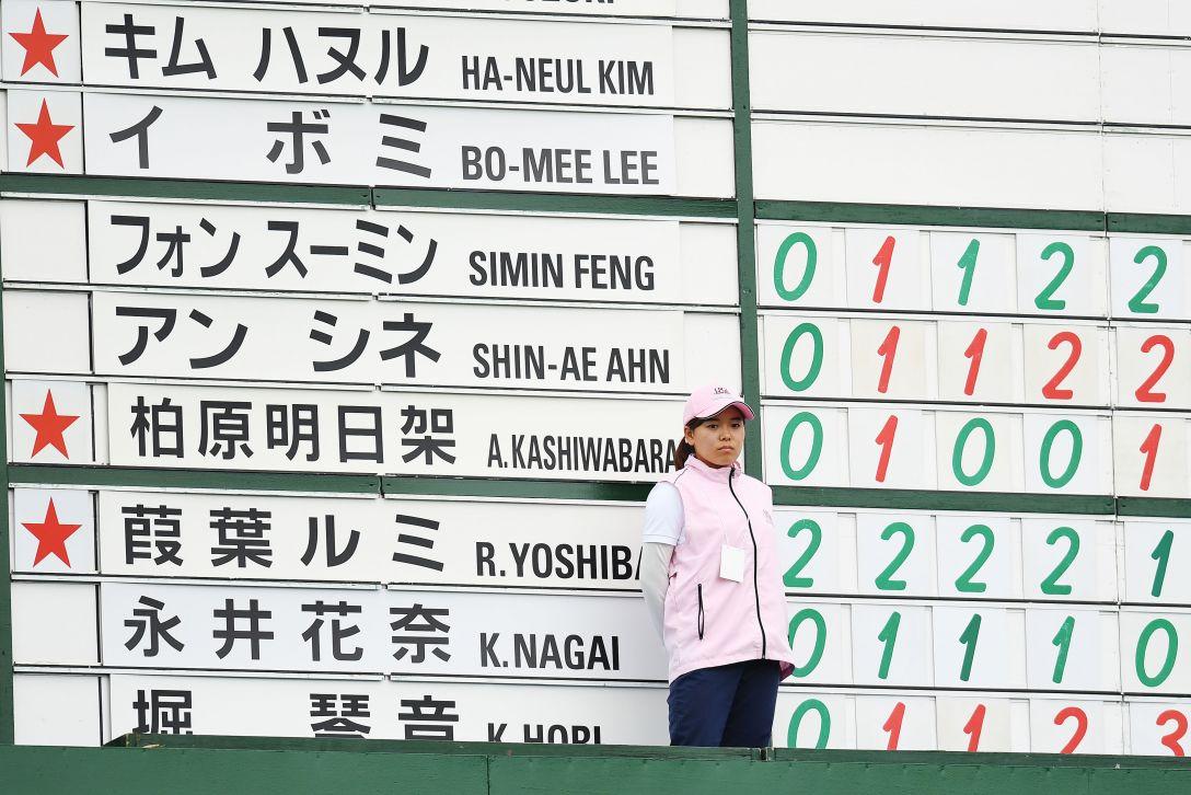 日本女子プロゴルフ選手権大会コニカミノルタ杯 1日目 勝みなみ