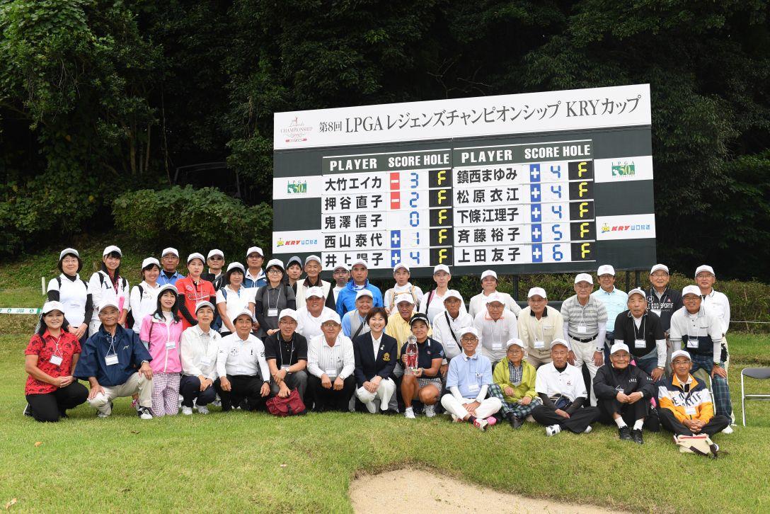LPGAレジェンズチャンピオンシップKRYカップ 最終日 大竹エイカ <Photo:Atsushi Tomura/Getty Images>