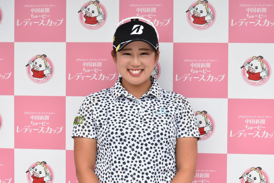 中国新聞ちゅーピーレディースカップ 1日目 照山亜寿美