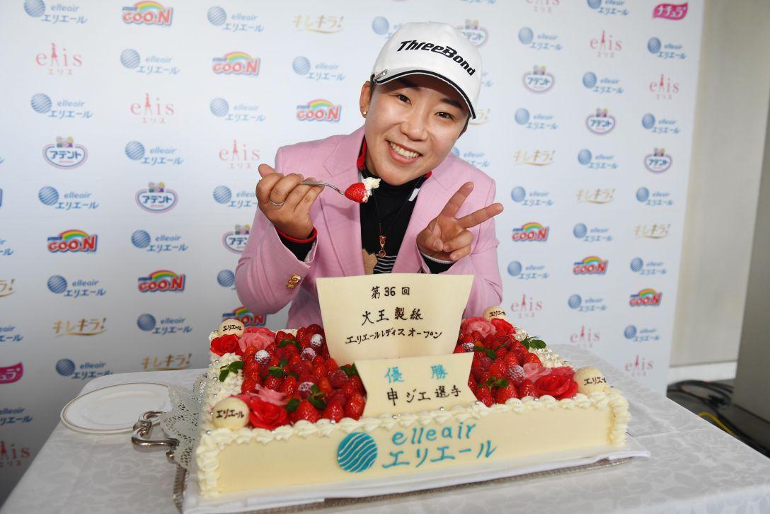 大王製紙エリエールレディスオープン 最終日 申ジエ <Photo:Atsushi Tomura/Getty Images>