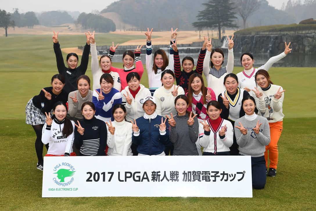 LPGA新人戦 加賀電子カップ 最終日 集合写真 <Photo:Masterpress/Getty Images>