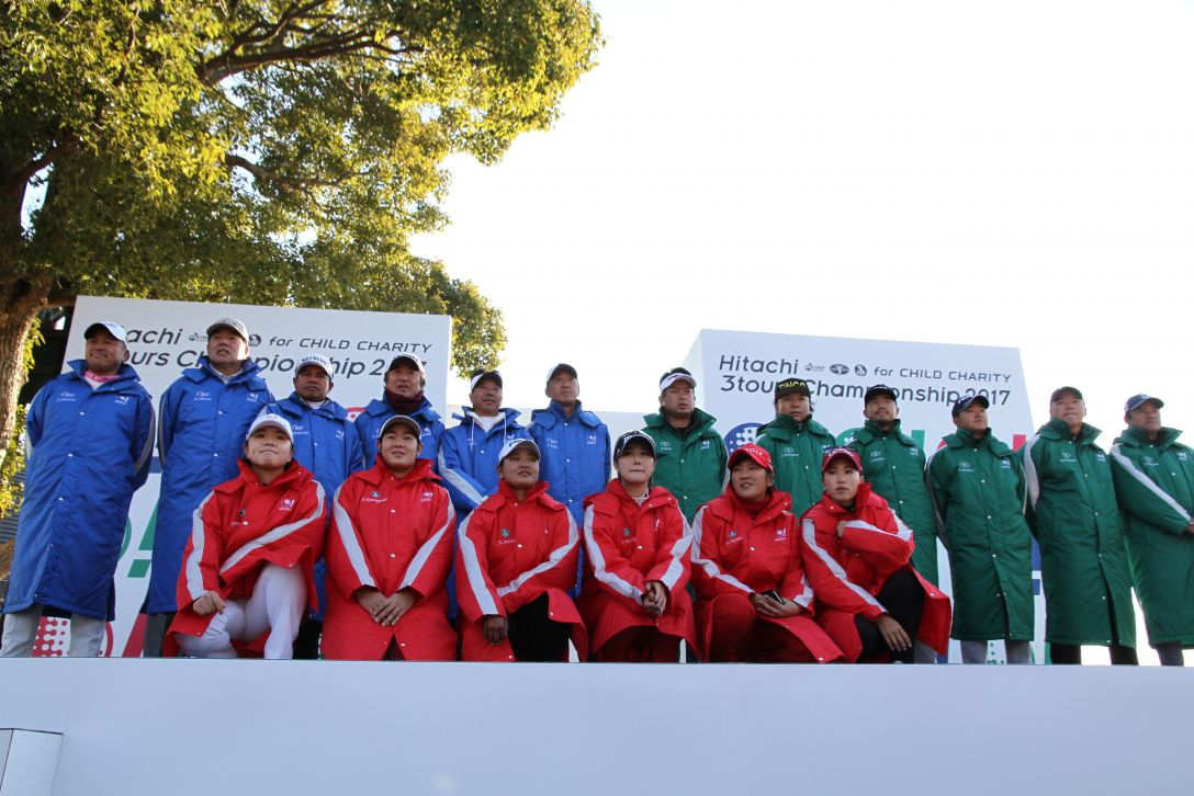 Hitachi 3Tours Championship 2017 出場18選手