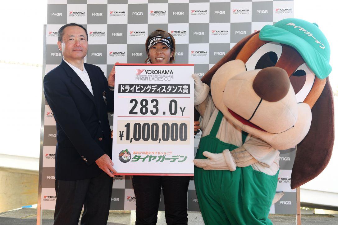 ヨコハマタイヤゴルフトーナメント PRGRレディスカップ 第2日 穴井 詩 <Photo:Atsushi Tomura/Getty Images>