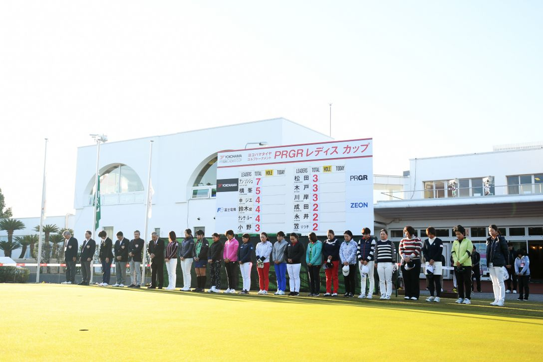 ヨコハマタイヤゴルフトーナメント PRGRレディスカップ 最終日 <Photo:Atsushi Tomura/Getty Images>