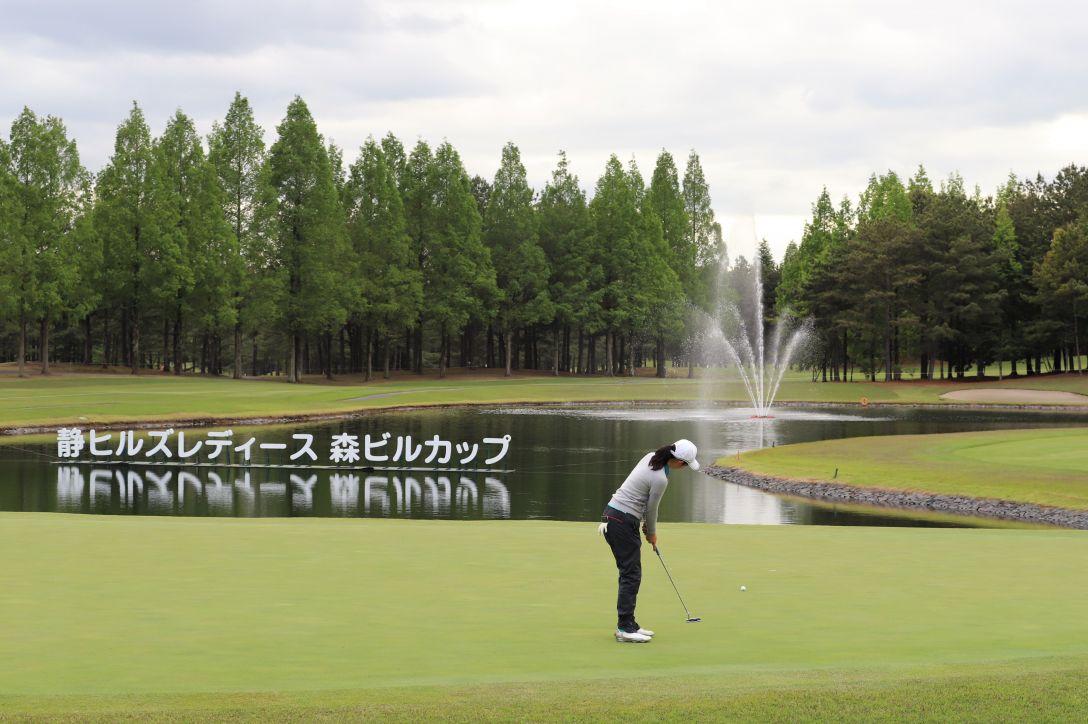 静ヒルズレディース 森ビルカップ 第1日 大田紗羅