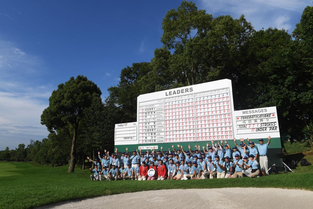 アース・モンダミンカップ 最終日 成田美寿々 <Photo:Atsushi Tomura/Getty Images>