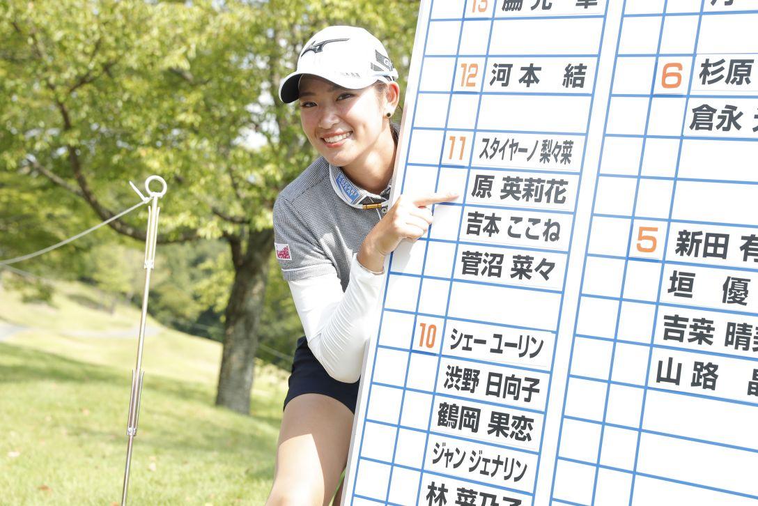 ゴルフ 結果 女子 プロテスト