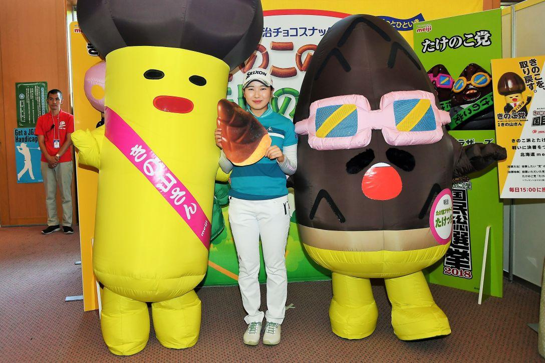 北海道 meiji カップ プロアマ大会 小祝 さくら
