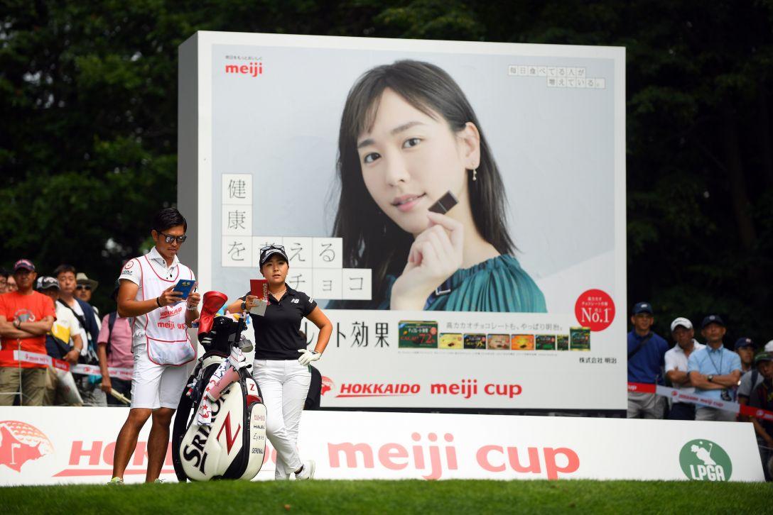 北海道 meiji カップ 最終日 青木 瀬令奈 <Photo:Atsushi Tomura/Getty Images>