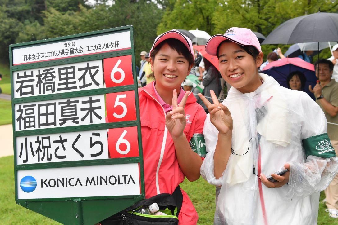 日本女子プロゴルフ選手権大会コニカミノルタ杯 第3日 ルーキーキャンプ <Photo:Atsushi Tomura/Getty Images>