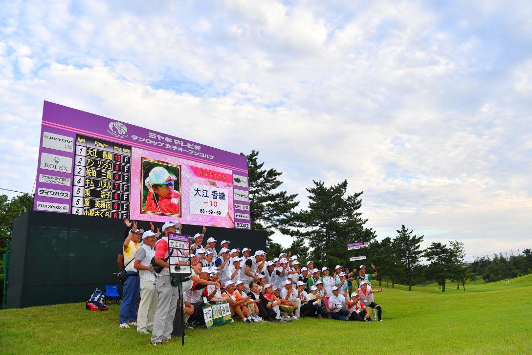 ミヤギテレビ杯ダンロップ女子オープンゴルフトーナメント 最終日 大江香織 <Photo:Atsushi Tomura/Getty Images>
