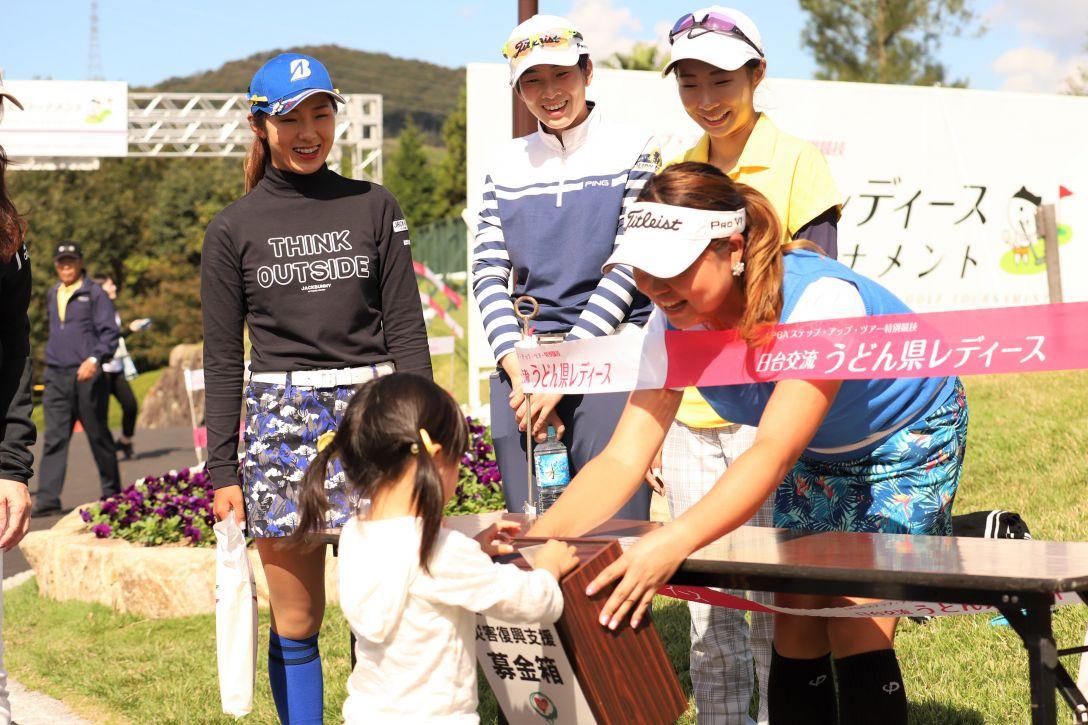 日台交流うどん県レディースゴルフトーナメント 第2日
