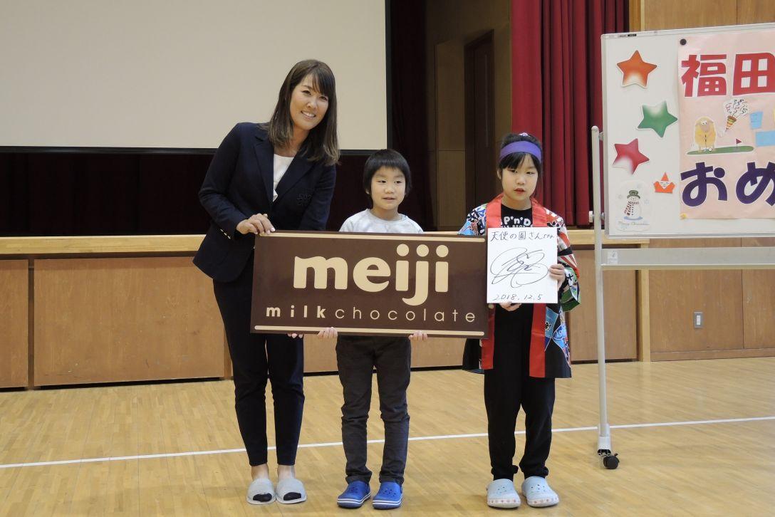 北海道 meiji カップ 優勝副賞贈呈式 福田 真未