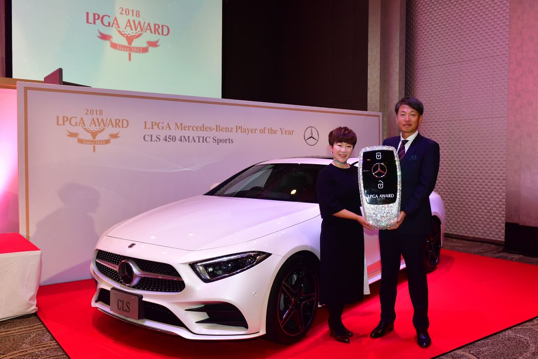 LPGAアワード2018 申ジエ<Photo:Atsushi Tomura/Getty Images>