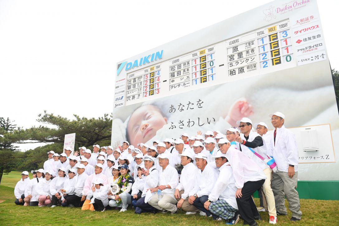 第32回ダイキンオーキッドレディスゴルフトーナメント 最終日 <Photo:Atsushi Tomura/Getty Images>
