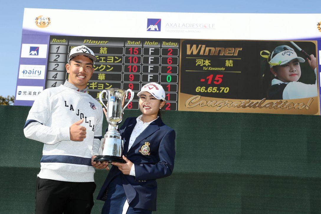 第7回アクサレディスゴルフトーナメント in MIYAZAKI 最終日 河本結 <Photo:Ken Ishii/Getty Images>