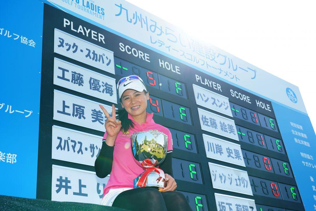 九州みらい建設グループレディースゴルフトーナメント 最終日 ヌック・スカパン <Photo:Masterpress/Getty Images>