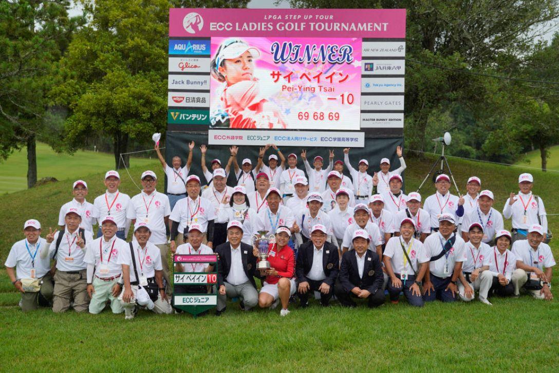 ECCレディス ゴルフトーナメント 最終日 サイペイイン <Photo:Toru Hanai/Getty Images>