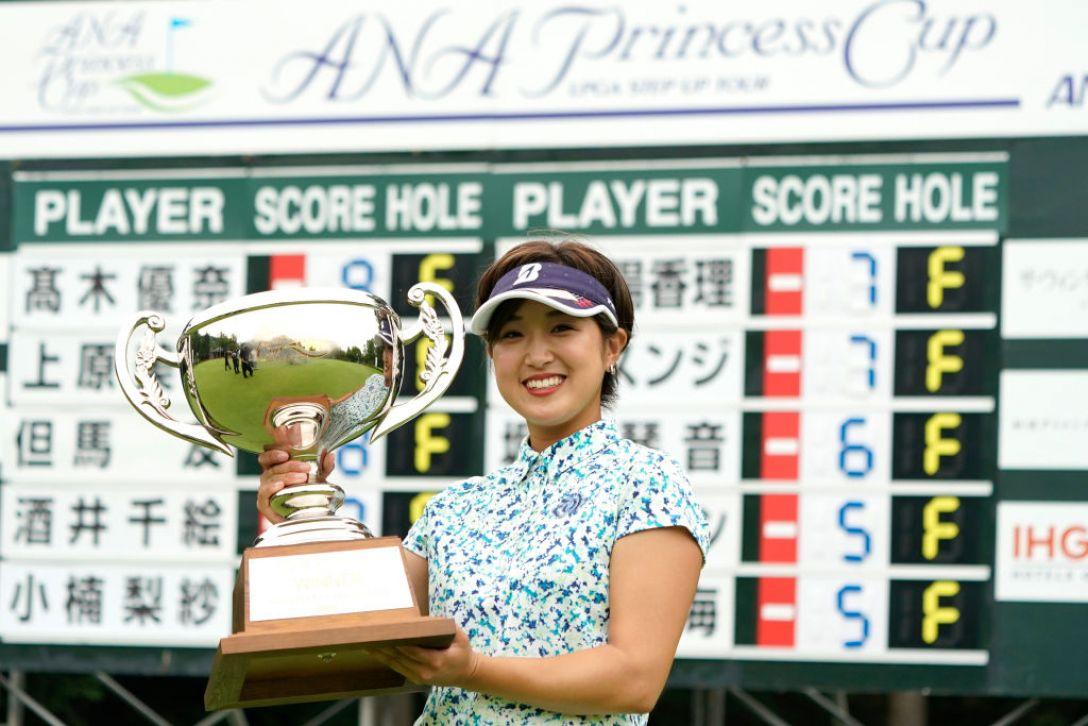 ANA PRINCESS CUP 最終日 髙木優奈 <Photo:Toru Hanai/Getty Images>
