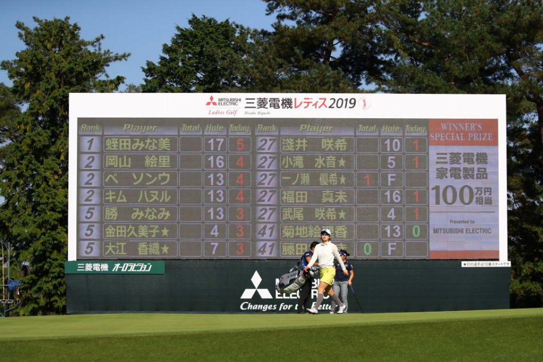 樋口久子 三菱電機レディスゴルフトーナメント 第1日 蛭田みな美 <Photo:Chung Sung-Jun/Getty Images>