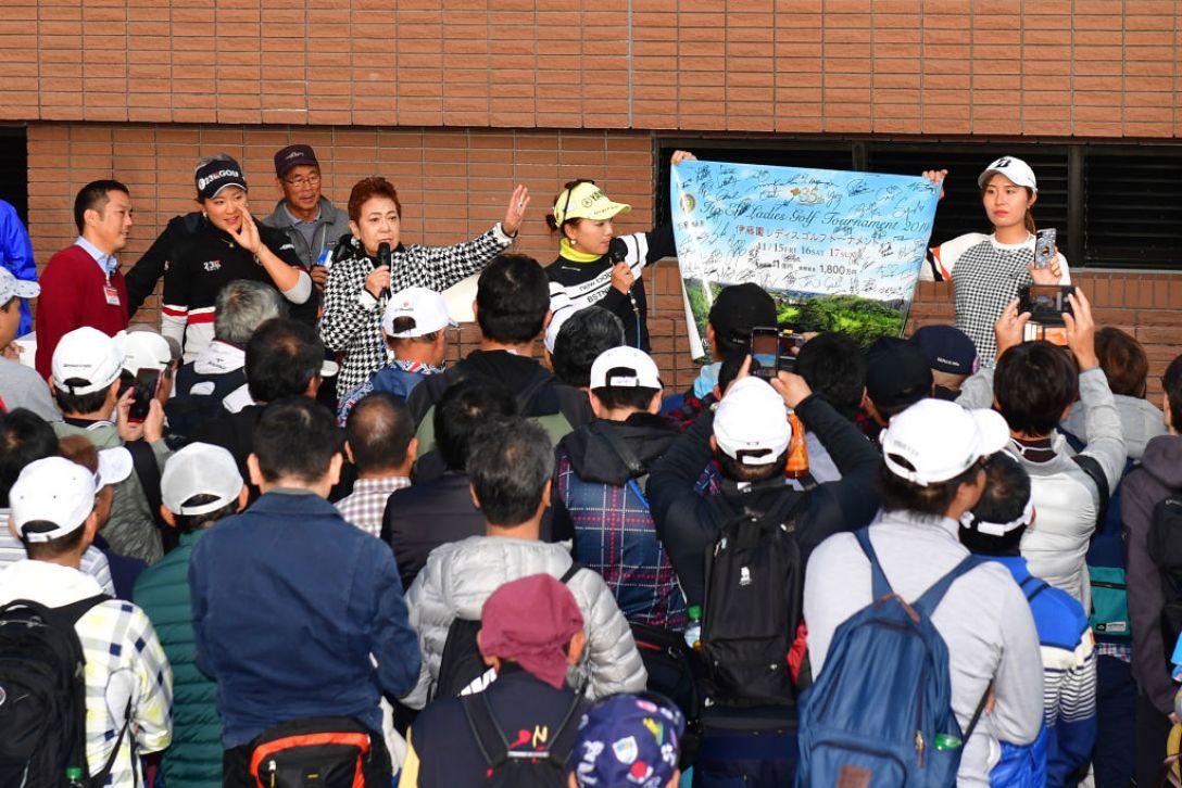 伊藤園レディスゴルフトーナメント 第1日 チャリティーオークション <Photo:Atsushi Tomura/Getty Images>