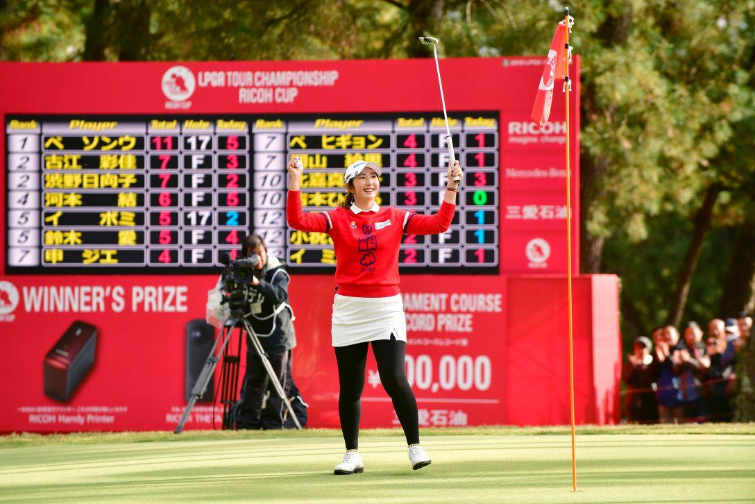 LPGAツアーチャンピオンシップリコーカップ 最終日 ペソンウ <Photo:Atsushi Tomura/Getty Images>