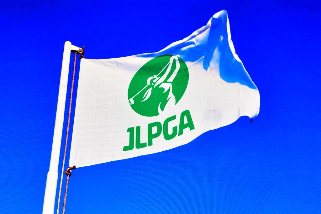 LPGA 一般社団法人日本女子プロゴルフ協会